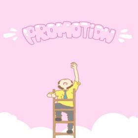 tak kunjung dapat promosi