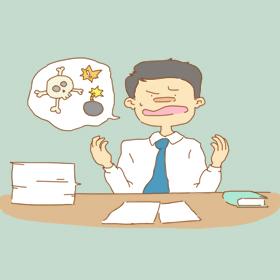 4 Alasan Anda Harus Berhenti Mengeluhkan Pekerjaan